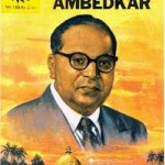 """Dr.B.R.Ambedkar- """"The Father of Indian Constitution"""""""