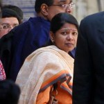 Will Kanimozhi Come out of Tihar Jail on Bail ?