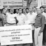 All India-Bank Employees' Strike for 2 Days in July 2012