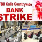 Public Sector Banks  in India Strike for 2 days in August 2012
