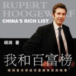 """List of Indian Crorepathis in the """"Hurun""""'s- ( China based Research Firm) List of Richest Persons of 2012"""