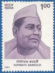 Gopinath Bordoloi