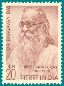Dr.Bhagavan Das