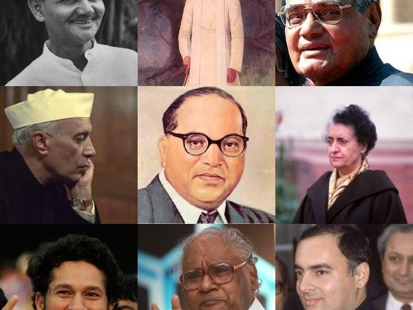 "List of ""Bharat Ratna""-Award Recipients From 1954 Till Date"
