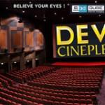Details of  Cuts in Vishwaroopam Released in Tamilnadu Theatres
