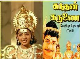 Sridevi as Boy Muruga in Kandan Karunai Movie