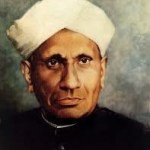 Biography of Sir C.V.Raman- Indian Physicist- Nobel Prize Winner