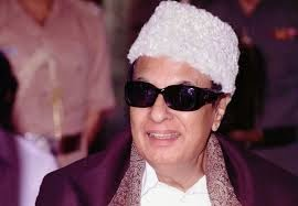 MGR The Chief Minister of Tamilnadu in 1981