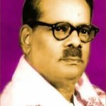 "Biography of  Bharathidasan- Tamil Poet-""Puratchi Kavignar"""