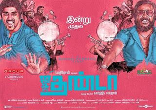 Tamil Movie Jigardhanda
