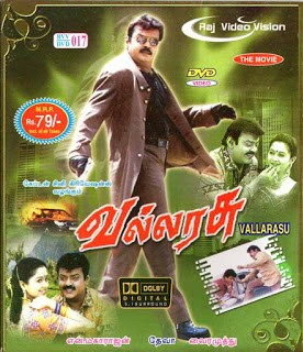 Vallarasu Movie