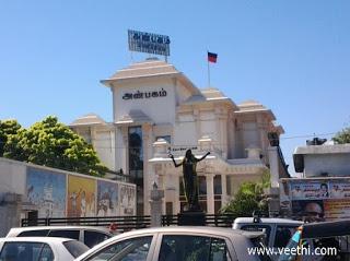 Anbagam DMK Office at Teynampet Chennai