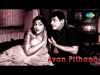 SSR with C.R.Vijaykumari in Avan Pithana Movie