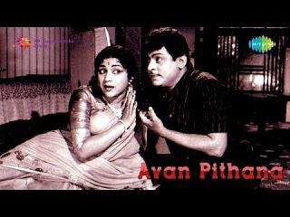 SSR with C.R.Vijaykumari in Avan Pithana Movie