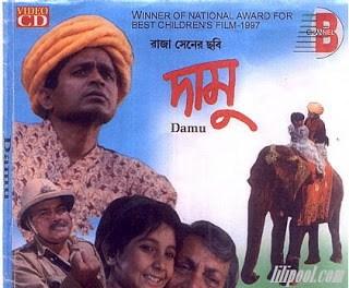 Damu Bengali