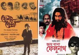 Joi Baba Felunath Bengali