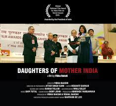 Daughters of Mother India