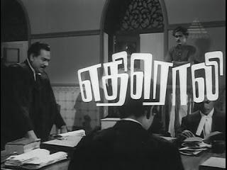 K Balachandar's Ethiroli Movie