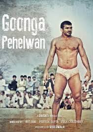 Goonga Pehalwaan Based on Indian Wrestler Virendar Singh