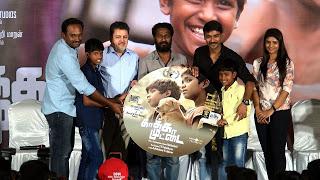 Tamil Movie Kaka Muttai