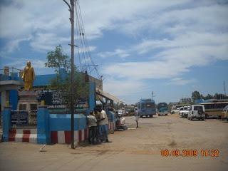 Kamuthi