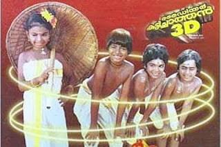 My Dear Kutti Sathaan Malayalam