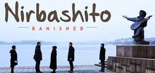 Nirbashito