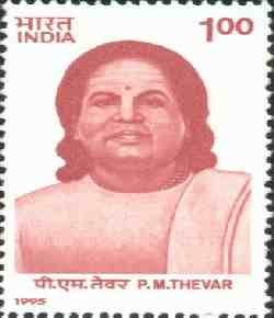 Commemorative Postage Stamp of Muthuramalinga Thevar