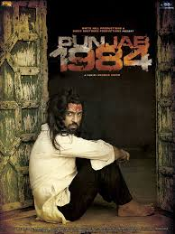 Punjabi Movie Punjab 1984