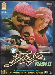 Rishi Movie