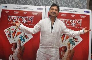 Srijit Mukherji Writer