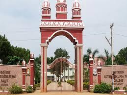 Pasumpon Muthuramalinga Thevar College Usilampatti