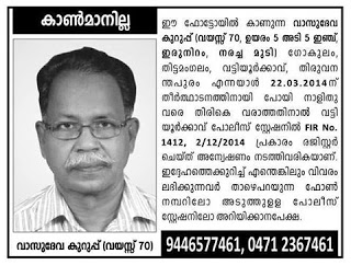 Senior Citizen Missing Paper Ad