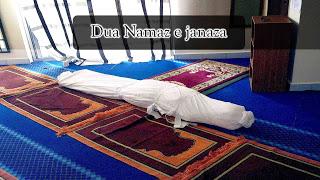 Dua Namaz e Janaza Prayer for the Dead