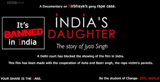 India's Daughter Movie