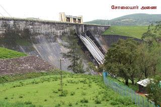 Upper Solaiyar Dam