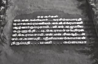 Actors List in Dhigambara Samiyar