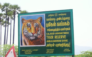 Kalakad Mundanthurai Tiger Reserve