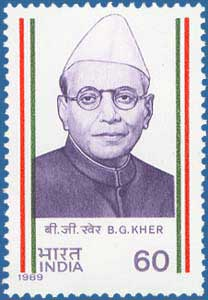 First Chief Minister of Bombay State