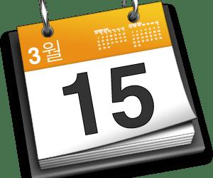Calendarios del Camp. Andaluz y Cordobes