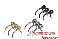 answercshoes