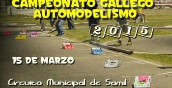 Este finde comienza el Campeonato Gallego de pista