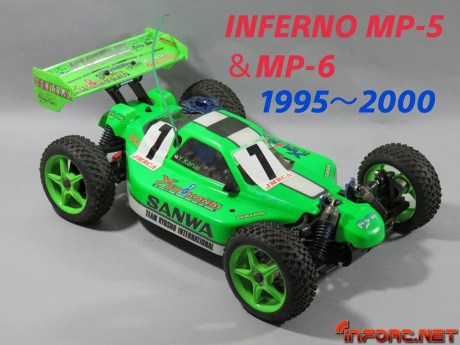 Kyosho-Inferno-mp5-3