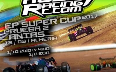 12 de Marzo - Segunda prueba EP Supercup de Andalucía