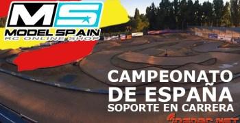Modelspain dará soporte este finde en el Nacional 1/8 TT Gas de Valladolid