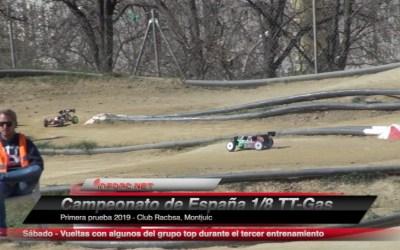Video - Vueltas del tercer entrenamiento con el grupo top. Nacional A Montjuic '19