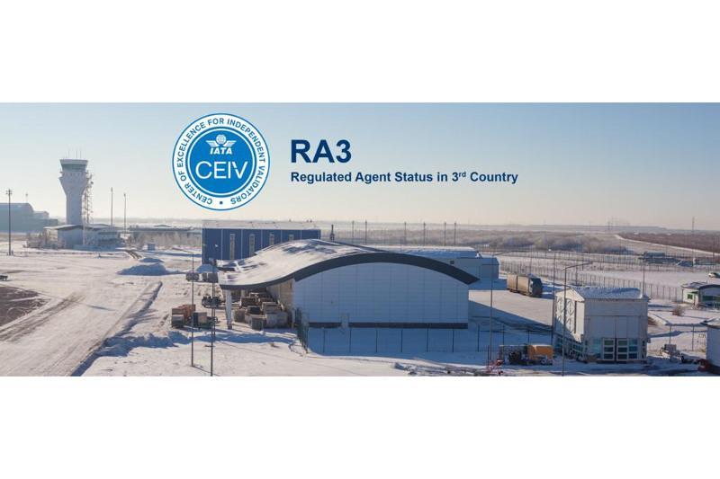 首都機場榮獲歐盟管制代理人(RA3)認證