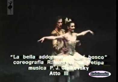 Carla Fracci e Rudolf Nureyev – <em>La Bella Addormentata</em>