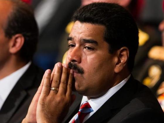 Maduro-preocupado