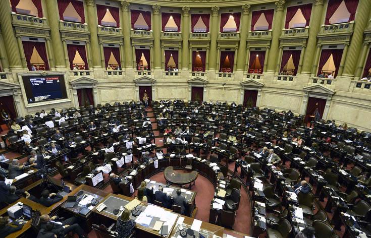 Congreso_Argentina_interior